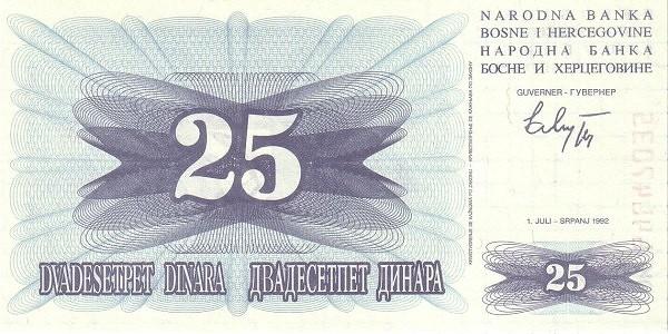 Bosnia and Herzegovina 25 Dinara (1992-1993 Narodna Banka Bosne i Hercegovine)