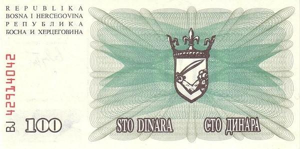 Bosnia and Herzegovina 100 Dinara (1992-1993 Narodna Banka Bosne i Hercegovine)