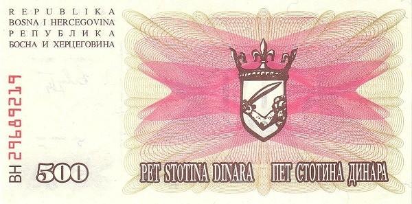 Bosnia and Herzegovina 500 Dinara (1992-1993 Narodna Banka Bosne i Hercegovine)