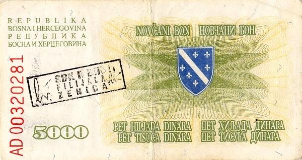 Bosnia and Herzegovina 5000 Dinara (1992-1993 Narodna Banka Bosne i Hercegovine)