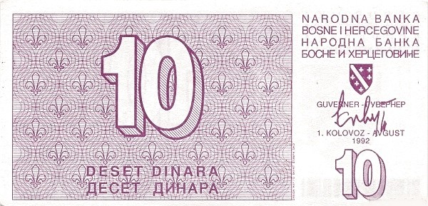 Bosnia and Herzegovina 10 Dinara (1992-1994 Narodna Banka Bosne i Hercegovine)
