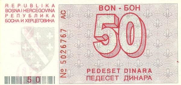 Bosnia and Herzegovina 50 Dinara (1992-1994 Narodna Banka Bosne i Hercegovine)