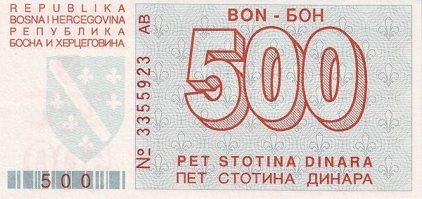 Bosnia and Herzegovina 500 Dinara (1992-1994 Narodna Banka Bosne i Hercegovine)