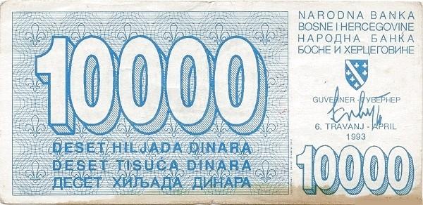 Bosnia and Herzegovina 10000 Dinara (1992-1994 Narodna Banka Bosne i Hercegovine)