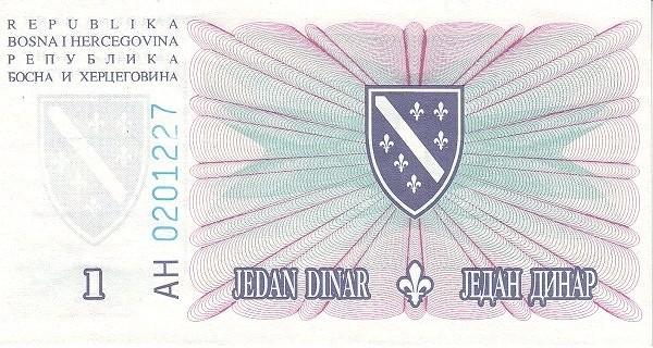 Bosnia and Herzegovina 1 Dinar (1994 Narodna Banka Bosne i Hercegovine)