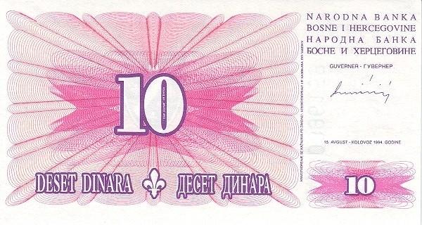 Bosnia and Herzegovina 10 Dinara (1994 Narodna Banka Bosne i Hercegovine)