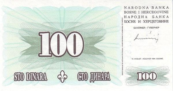 Bosnia and Herzegovina 100 Dinara (1994 Narodna Banka Bosne i Hercegovine)