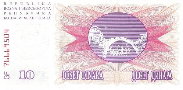 Bosnia and Herzegovina 10000 Dinara (1993 Emergency Issue Narodna Banka Bosne i Hercegovine)