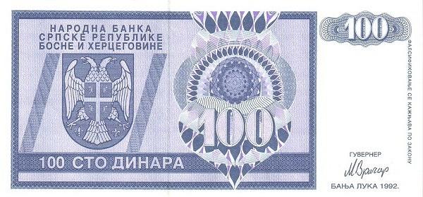 Bosnia and Herzegovina 100 Dinara (1992-1993 Republika Srpska)
