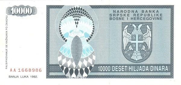 Bosnia and Herzegovina 10000 Dinara (1992-1993 Republika Srpska)