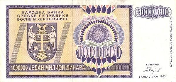 Bosnia and Herzegovina 1000000 Dinara (1992-1993 Republika Srpska)