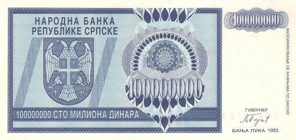 """Bosnia and Herzegovina 100000000 Dinara (1993 """"Arms"""" Republika Srpska)"""