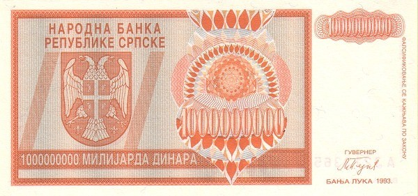 """Bosnia and Herzegovina 1000000000 Dinara (1993 """"Arms"""" Republika Srpska)"""