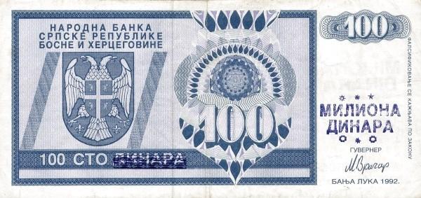 Bosnia and Herzegovina 100000000 Dinara (1993 Not Issued Overprint Republika Srpska)