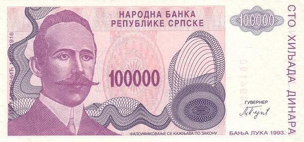 """Bosnia and Herzegovina 100000 Dinara (1993 """"Petar Kočić"""" Republika Srpska)"""