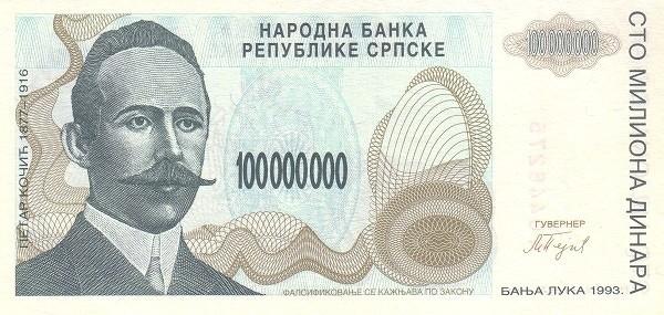 """Bosnia and Herzegovina 100000000 Dinara (1993 """"Petar Kočić"""" Republika Srpska)"""