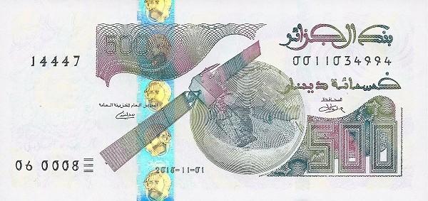 Algeria 500 Dinars (2019)