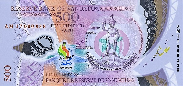 Vanuatu 500 Vatu (South Pacific Mini Games)