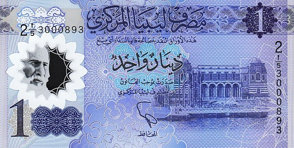 Libya 1 Dinar (2019 Polymer)