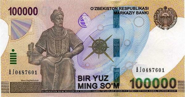 Uzbekistan 100,000 So'm (2019)