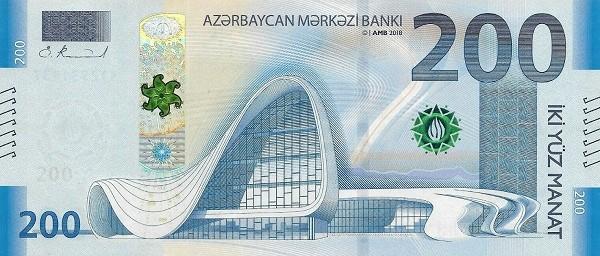 Azerbaijan 200 Manat