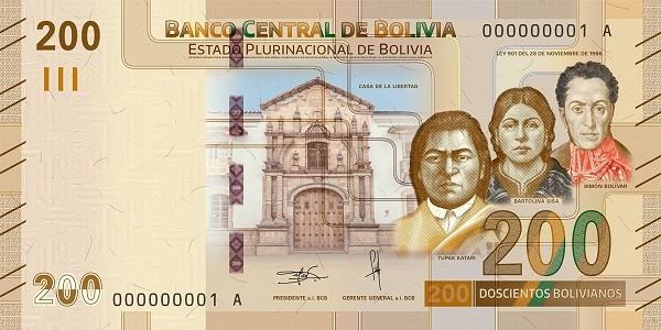 Bolivia 200 Bolivianos