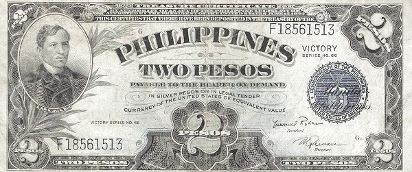 Philippines 2 Pesos (Central Bank of the Philippines / VICTORY 1949)