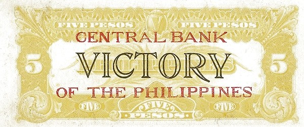 Philippines 5 Pesos (Central Bank of the Philippines / VICTORY 1949)