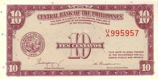 Philippines 10 Centavos (English Language Only 1949-2)