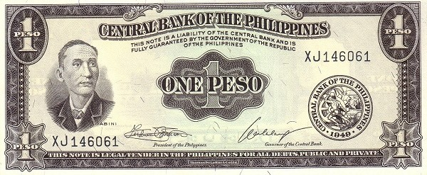 Philippines 1 Peso (English Language Only 1949)