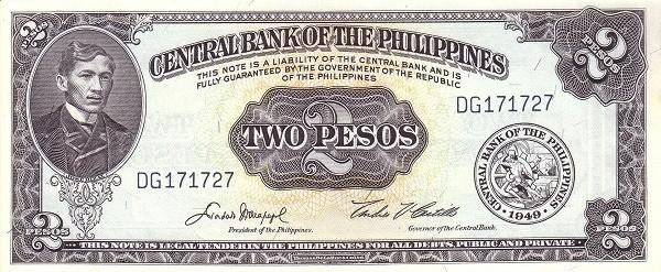 Philippines 2 Pesos (English Language Only 1949)