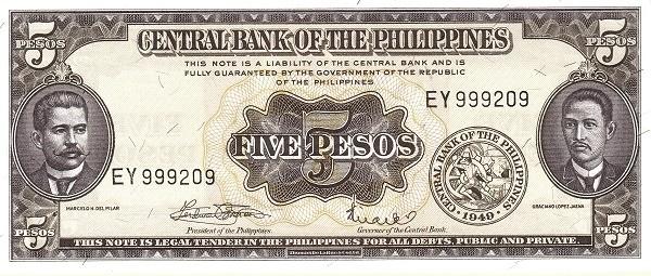 Philippines 5 Pesos (English Language Only 1949)