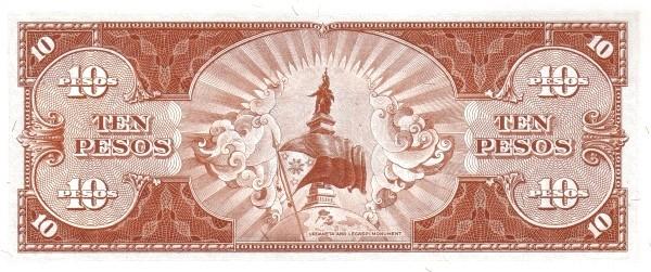 Philippines 10 Pesos (English Language Only 1949)