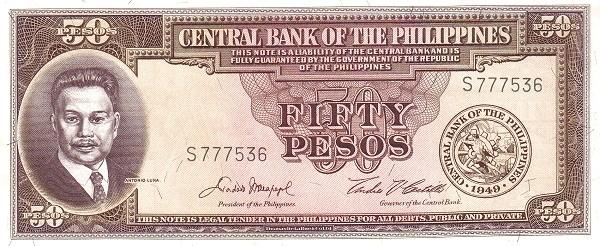 Philippines 50 Pesos (English Language Only 1949)