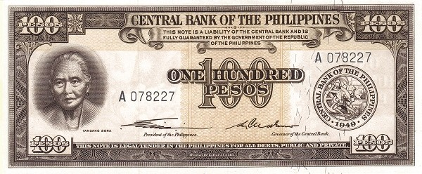 Philippines 100 Pesos (English Language Only 1949)