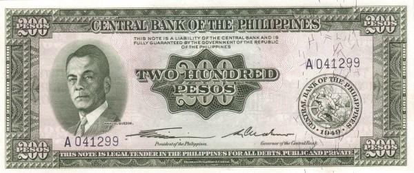 Philippines 200 Pesos (English Language Only 1949)