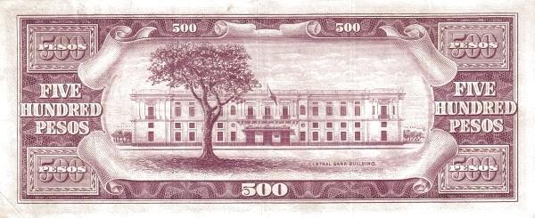 Philippines 500 Pesos (English Language Only 1949)