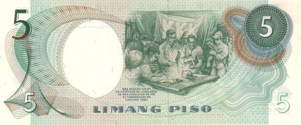 Philippines 5 Piso (Bangko Sentral ng Pilipinas 1969)