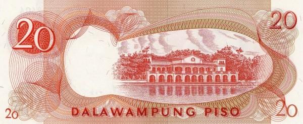Philippines 20 Piso (Bangko Sentral ng Pilipinas 1969)