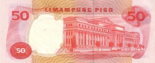 Philippines 50 Piso (Bangko Sentral ng Pilipinas 1969)