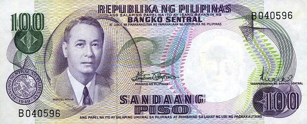 Philippines 100 Piso (Bangko Sentral ng Pilipinas 1969)