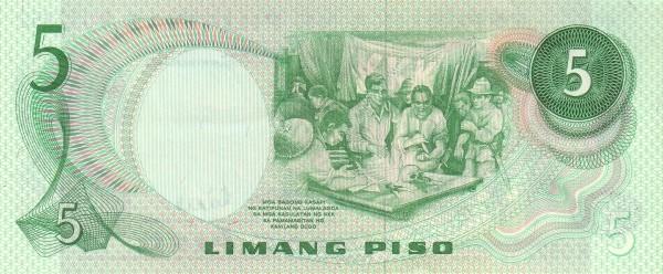 Philippines 5 Piso (Bangko Sentral ng Pilipinas 1970)