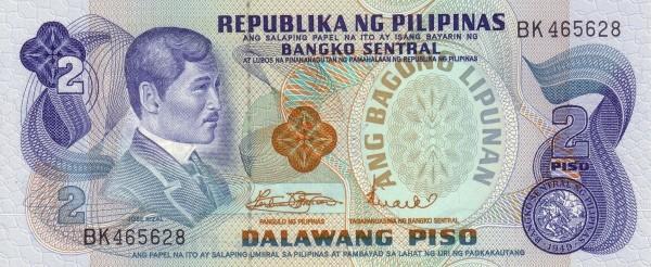 Philippines 2 Piso (Ang Bagong Lipunan & Seal Type 2 1970)