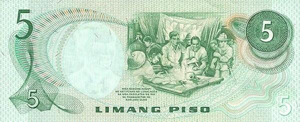 Philippines 5 Piso (Ang Bagong Lipunan & Seal Type 2 1970)