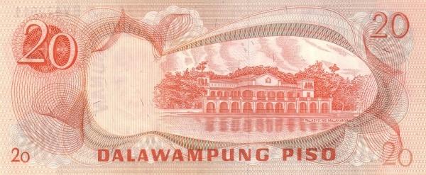 Philippines 20 Piso (Ang Bagong Lipunan & Seal Type 2 1970)