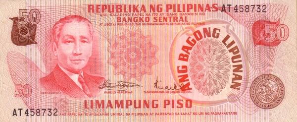 Philippines 50 Piso (Ang Bagong Lipunan & Seal Type 2 1970)
