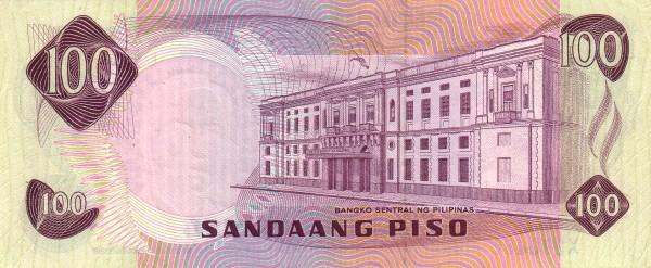 Philippines 100 Piso (Ang Bagong Lipunan & Seal Type 2 1970-2)