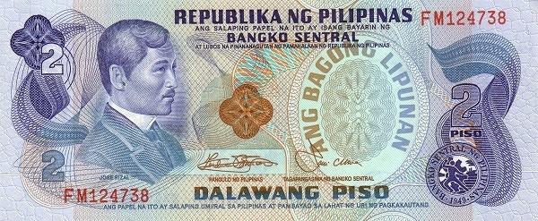 Philippines 2 Piso Ang Bagong Lipunan & Seal Type 4 1978)
