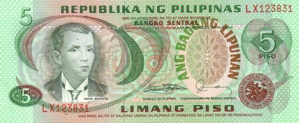 Philippines 5 Piso Ang Bagong Lipunan & Seal Type 4 1978)