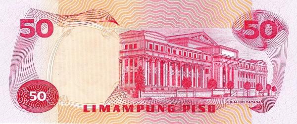 Philippines 50 Piso (Ang Bagong Lipunan & Seal Type 4 1978)